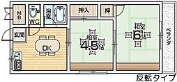 MKハイツ[4階]の間取り