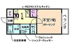 大阪府箕面市牧落2丁目の賃貸マンションの間取り