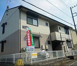 国府津駅 4.9万円