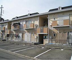 サンシティ米田A[201号室]の外観
