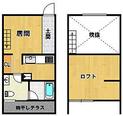 ORTUS AKAMATSU[101号室]の間取り