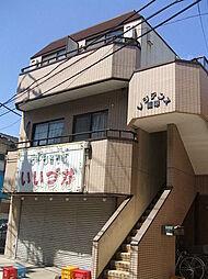 東京都練馬区田柄2丁目の賃貸マンションの外観