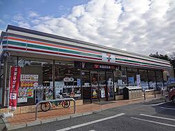 [テラスハウス] 千葉県市川市大野町3丁目 の賃貸【/】の外観
