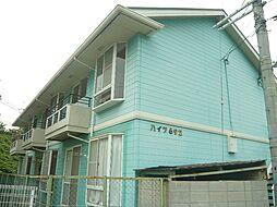 狭山駅 3.7万円