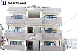 愛知県豊橋市新栄町字南小向の賃貸アパートの外観