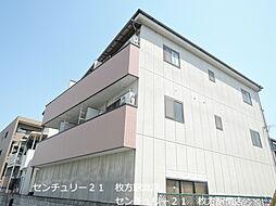 プランタンマンション[2階]の外観