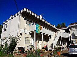 神奈川県横浜市保土ケ谷区上菅田町の賃貸アパートの外観
