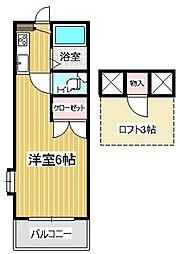 サンシャイン21 A[105号室]の間取り