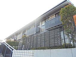 [テラスハウス] 神奈川県横浜市港南区日野2丁目 の賃貸【/】の外観