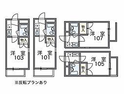 レオパレスRX栄町[4階]の間取り