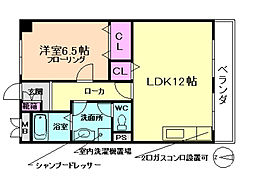 メゾントキワ[5階]の間取り