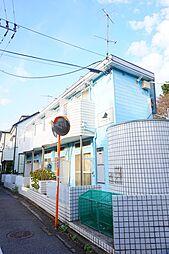 辻堂駅 2.3万円