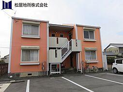 愛知県豊橋市牛川町字西郷の賃貸アパートの外観