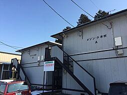 能登川駅 1.9万円