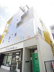 東京都立川市柴崎町3丁目の賃貸マンションの外観