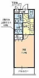 エスティーム2番館 仲介手数料10800円 専用消毒も不要[1階]の間取り