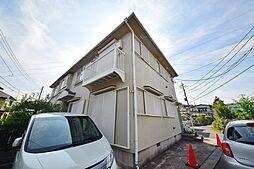 希望ヶ丘駅 4.8万円