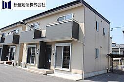 愛知県豊橋市下地町字操穴の賃貸アパートの外観