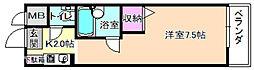 高崎マンション[6階]の間取り