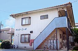 東毛呂駅 1.9万円