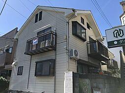 東京都中野区鷺宮3丁目の賃貸アパートの外観