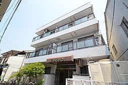 三貴ハイツ[3階]の外観