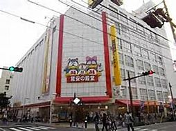 MEGAドン・キホーテ本八幡店 2069m