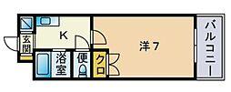 スライビング藤崎[1001号室]の間取り
