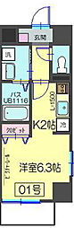 レイラインステージ横濱[201号室]の間取り