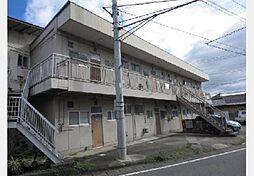 雨宮ハウス[2階]の外観