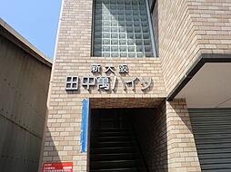阪急京都本線 南方駅 徒歩3分の賃貸マンション