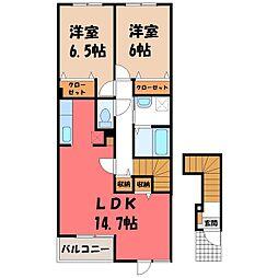 栃木県栃木市樋ノ口町の賃貸アパートの間取り