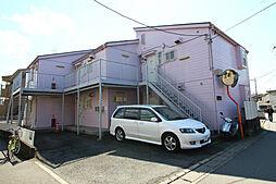 神奈川県川崎市多摩区菅2丁目の賃貸アパートの外観