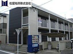 愛知県豊橋市中岩田1丁目の賃貸アパートの外観