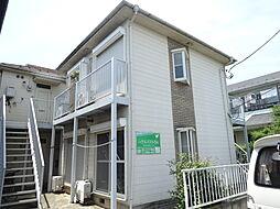 入曽駅 2.1万円