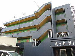 Art21[2階]の外観