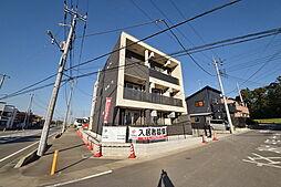 東武東上線 北坂戸駅 徒歩9分