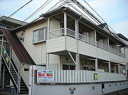 兵庫県川西市山下町の賃貸アパートの外観