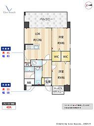 JR鹿児島本線 吉塚駅 徒歩12分の賃貸マンション 5階2LDKの間取り