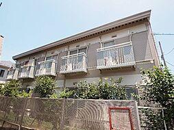 東京都品川区西大井3丁目の賃貸アパートの外観