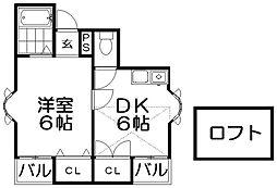 フジグリーンマンション[3階]の間取り