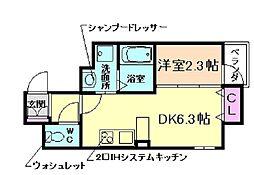 ONLYONE川西駅前 3階1DKの間取り
