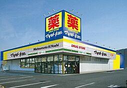 [テラスハウス] 神奈川県横浜市瀬谷区橋戸2丁目 の賃貸【/】の外観
