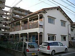 能見アパート[202号室]の外観