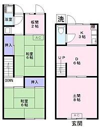 [テラスハウス] 東京都三鷹市中原4丁目 の賃貸【/】の間取り