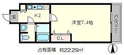おおきに出町柳サニーアパートメント[1階]の間取り