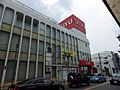 西友豊田店 5...