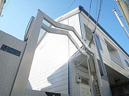 志茂サニーハイツ[2階]の外観