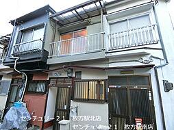 [テラスハウス] 大阪府枚方市小倉町 の賃貸【/】の外観
