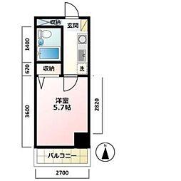アルス笹塚[2階]の間取り